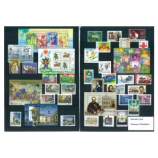 2011 Hungary stamps sett