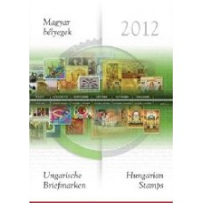 2012 Hungary stamps sett
