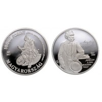 2017 200th Annyversary of the Brith of János Arany  silver coin
